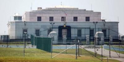 Co se skrývá v nedobytném trezoru ve Fort Knox?