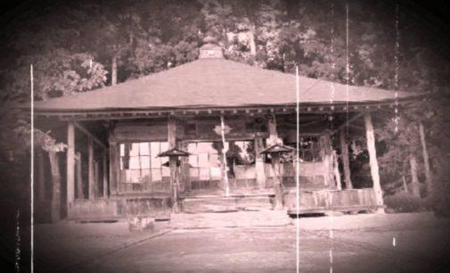 Nejděsivější místo Japonska: kolují o něm děsivé legendy